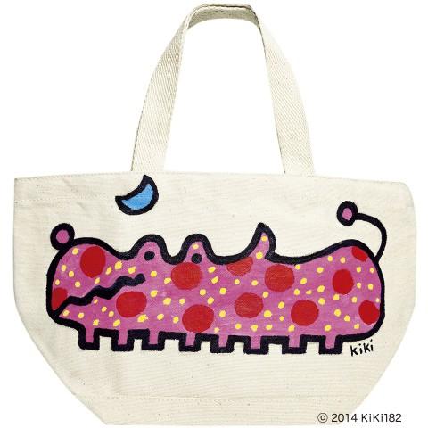 bag_natural
