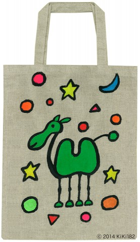 ecobag_camel