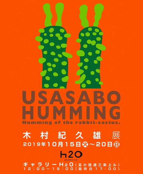 usasabo_info_2