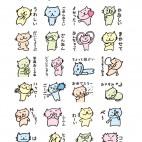 line_stamp_neco_up