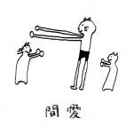 間愛_20200323_insta